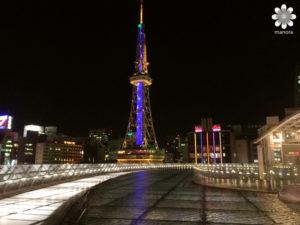 2016.02 名古屋 オアシス21からのテレビ塔