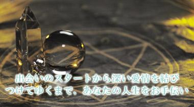 童貞・処女スクール/女性用風俗・女性向け性感マッサージ・オイルマッサージ